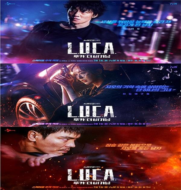 L.U.C.A.: The Beginning ซับไทย | Series-Subthai.xyz